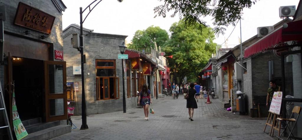 rue traditionnelle pekin