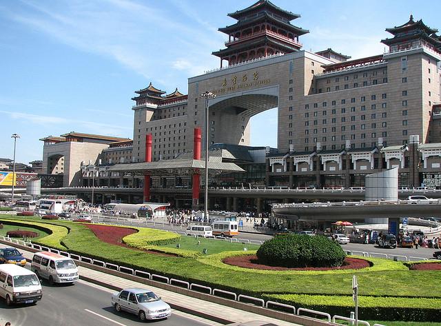 Gare-Beijing