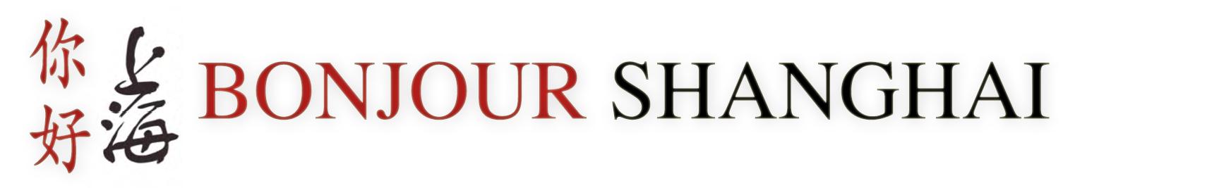 BONJOUR SHANGHAI: conseils & guide de voyage en chine ✈ -