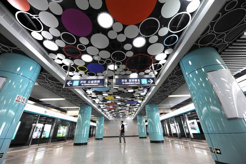 beijing zoo station
