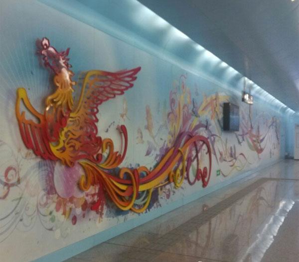 metro-gongzhufen
