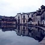 villages xidi hongcun