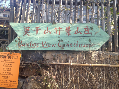 Bamboo View Guesthouse