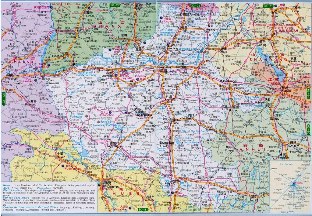 carte touristique henan