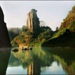 Montagne Wuyi